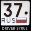 Аватар пользователя driver37RUS