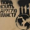 Аватар пользователя Voronidze