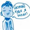 Аватар пользователя Saniir