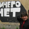 Аватар пользователя bantikov