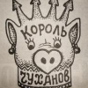 Аватар пользователя Krabovshik