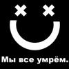 Аватар пользователя Timurich