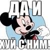Аватар пользователя AlexLyakh