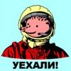 Аватар пользователя kosmonavt