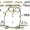 Аватар пользователя yustas63