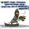 Аватар пользователя Slovestnik