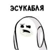 Аватар пользователя sapphireprod