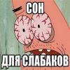 Аватар пользователя FromGorlovka