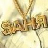 Аватар пользователя Sanya95