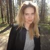 Аватар пользователя Luninatik
