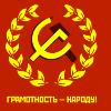 Аватар пользователя SeNiG