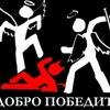 Аватар пользователя Gidrogeolog
