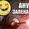 Аватар пользователя murmand