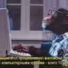 Аватар пользователя Myasoeshka
