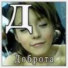 Аватар пользователя nonamelol