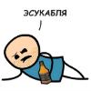 Аватар пользователя VaNKoR