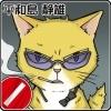 Аватар пользователя Semapi