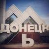 Аватар пользователя NovorosDonbasov