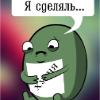 Аватар пользователя Lozzka