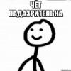 Аватар пользователя Sema1001