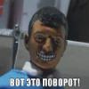 Аватар пользователя urbass