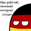 Аватар пользователя Leiger