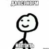 Аватар пользователя Bucherashka