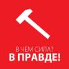 Аватар пользователя Praynik