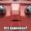 Аватар пользователя Vaako