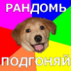 Аватар пользователя Texture