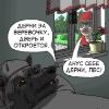 Аватар пользователя anra582