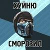 Аватар пользователя korhaalom