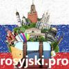 Аватар пользователя PerevodPL