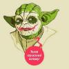 Аватар пользователя rush33
