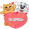 Аватар пользователя Enyasha