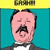 Аватар пользователя Loewenherz