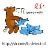 Аватар пользователя Vincher89