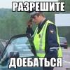 Аватар пользователя SvyatoyHohol