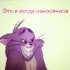 Аватар пользователя Tanya082