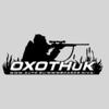 Аватар пользователя OXOTHuK76