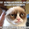Аватар пользователя deeman313