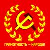 Аватар пользователя zahdimar
