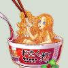 Аватар пользователя IYIurasaki