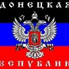 Аватар пользователя PutinPower