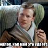Аватар пользователя Holodilnikk
