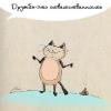Аватар пользователя Emirka