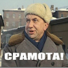 Аватар пользователя traktorenko