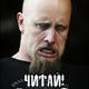Аватар пользователя Mavzol