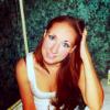 Аватар пользователя marika07