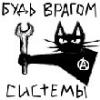 Аватар пользователя Punx88